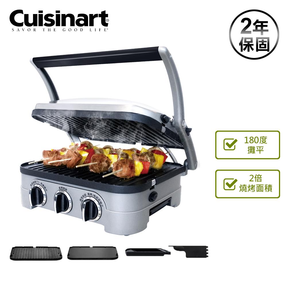 (6/20前聯名卡加碼送5%超贈點)美國Cuisinart 美膳雅多功能燒烤/煎烤盤 GR-4NTW