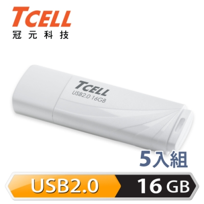 TCELL 冠元 USB2.0 16GB 無印風隨身碟(簡約白) 5入組