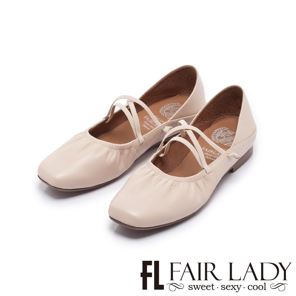 FAIR LADY 小時光  芭蕾繞帶懶人鬆緊平底雲朵鞋 杏