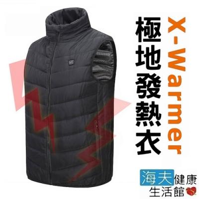 海夫健康生活館 恩悠數位 NU 極地發熱衣 X-Warmer