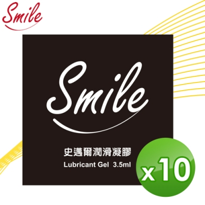 Smile史邁爾 潤滑凝膠隨身包(潤滑液)3.5mlx10片/包-快速到貨