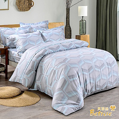 Betrise 愛巢 加大-植萃系列100%奧地利天絲三件式枕套床包組