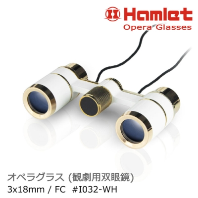 【Hamlet 哈姆雷特】Opera Glasses 3x18mm 極簡時尚歌劇望遠鏡 珍珠白