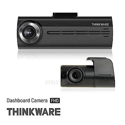 THINKWARE F200 雙鏡頭WIFI行車紀錄器-快