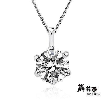 蘇菲亞SOPHIA 鑽石項鍊-經典六爪0.50克拉FVVS2鑽鍊