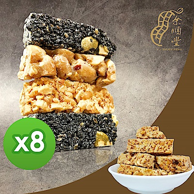 余順豐 杏仁酥糖(250gX8包)