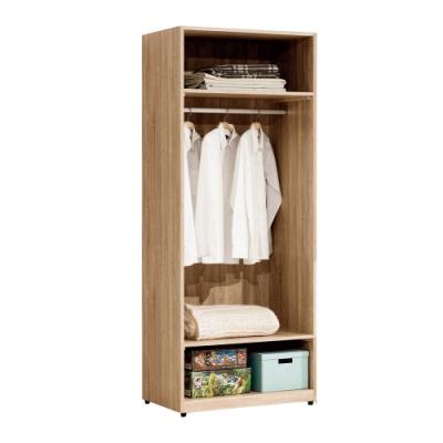 H&D 葛瑞絲2.5尺開放衣櫃