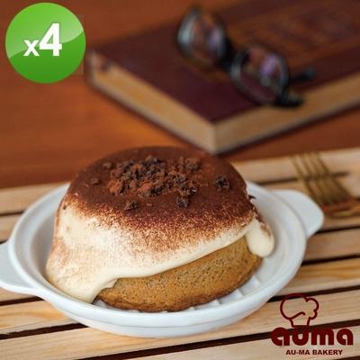 【奧瑪烘焙】提拉米蘇奶蓋蛋糕X4個(1個/盒)