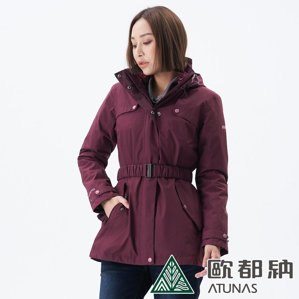 【ATUNAS 歐都納】女GORE-TEX+羽絨內衫二件式外套A1GT1904W暗紅