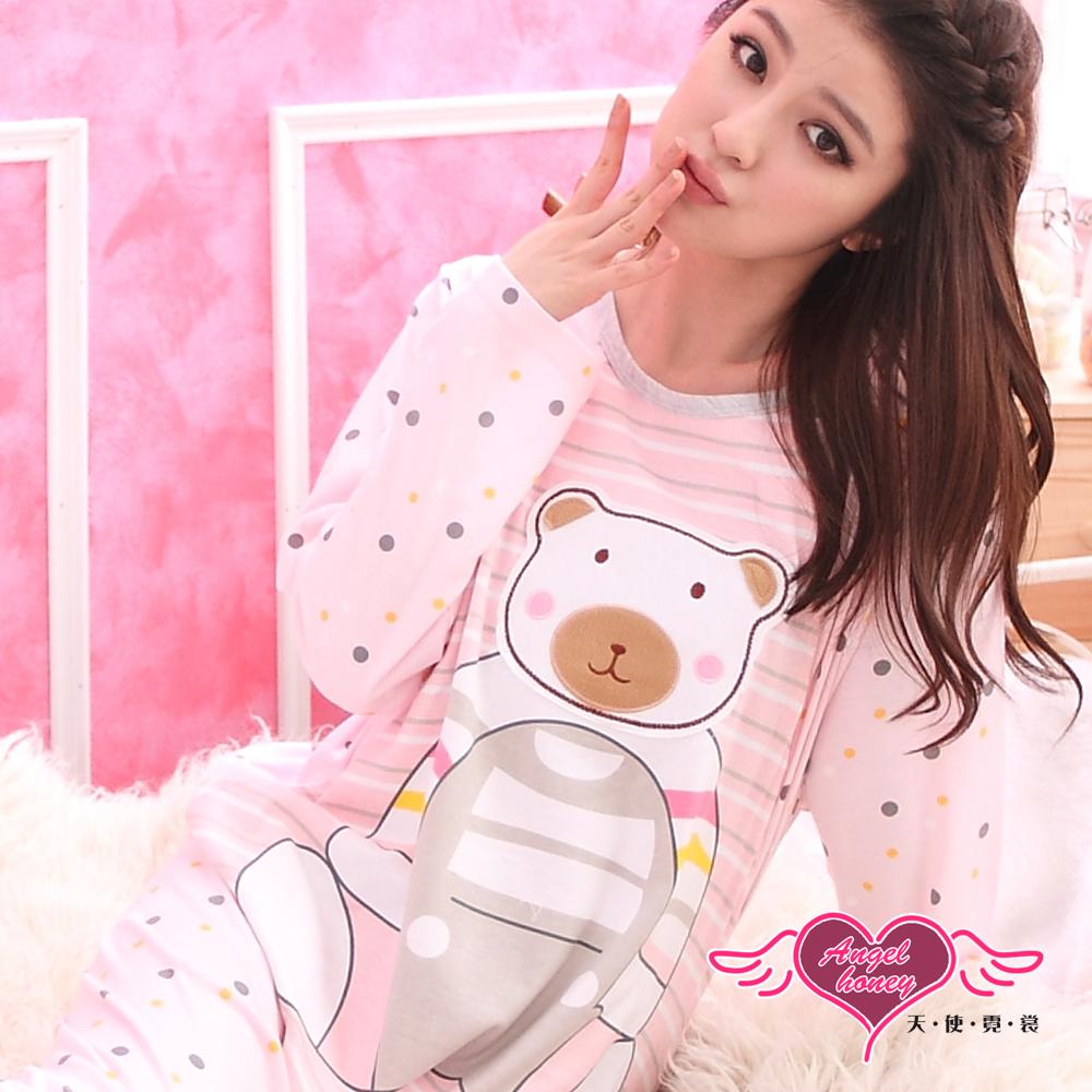 天使霓裳 溫馨小熊 印花二件式長袖居家孕婦套裝月子服(粉F)