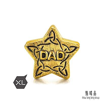 點睛品 Charme XL-Tattoo系列 親愛的爸爸 黃金串珠