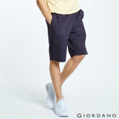 GIORDANO 男裝簡約百搭鬆緊腰抽繩休閒短褲-66 標誌海軍藍