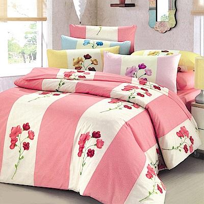 Carolan-情緣 精梳混紡棉  雙人床包被套組(5x6.2尺)