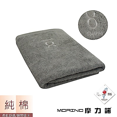 MORINO摩力諾 個性星座浴巾/海灘巾-金牛座-尊榮灰