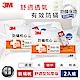 3M 防蹣枕心 舒適型 加厚版 2入組 防蟎 枕頭 透氣 支撐 雙人 對枕 product thumbnail 1