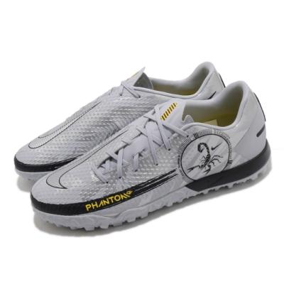 Nike 足球鞋 Phantom GT Academy 男鞋 基本款 避震 包覆 足球訓練 運動 灰 黑 DA2262001