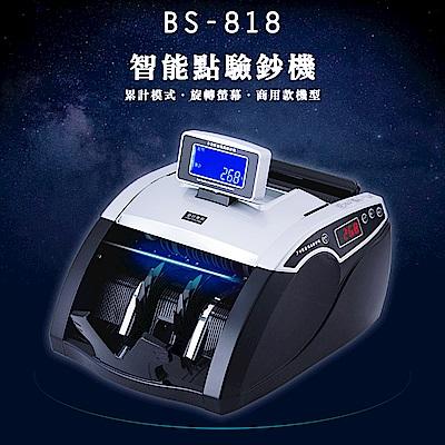 巧掌櫃 BS-818 點驗鈔機 點鈔機 驗鈔機 數鈔機 鈔票機 新台幣 人民幣 商用款