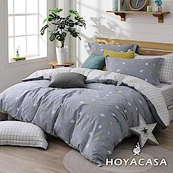 HOYACASA星月之夢 單人200織抗菌精梳棉兩用被床包三件組