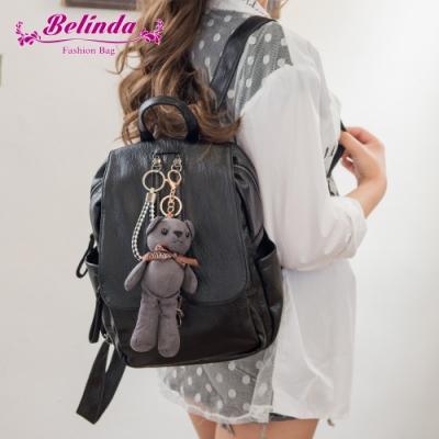【Belinda】甜美小熊樂園後背包-(黑色)