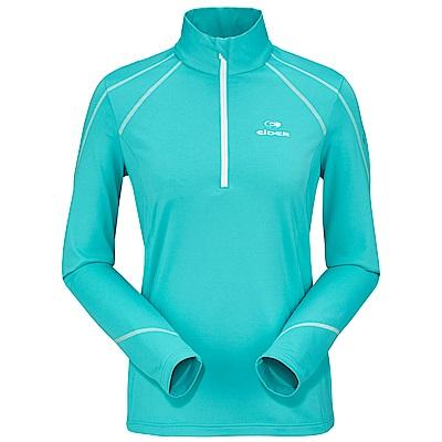 法國【EiDER】 女保暖透氣素色長袖立領衫水藍