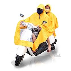 【Incare】單雙人兩穿式加大加厚摩托車雨衣(1件入)
