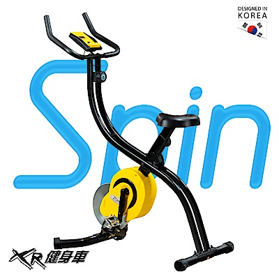 《好吉康Well-Come》XR-SPIN 競速飛輪健身車-黃(16段阻力)