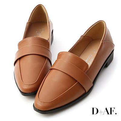 D+AF 簡約品格.可後踩尖頭樂福鞋*棕