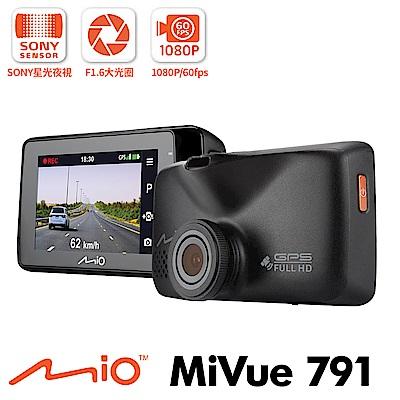 Mio MiVue 791 星光頂級夜拍 GPS行車記錄器