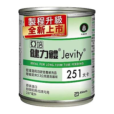 亞培 健力體-提供纖維長期管灌(237ml x 24入)