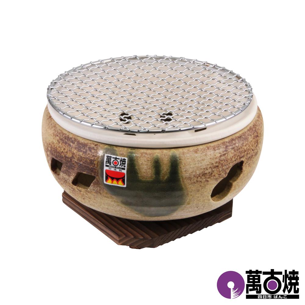萬古燒 日本伊勢水式耐熱炭烤爐織部流7號20cm