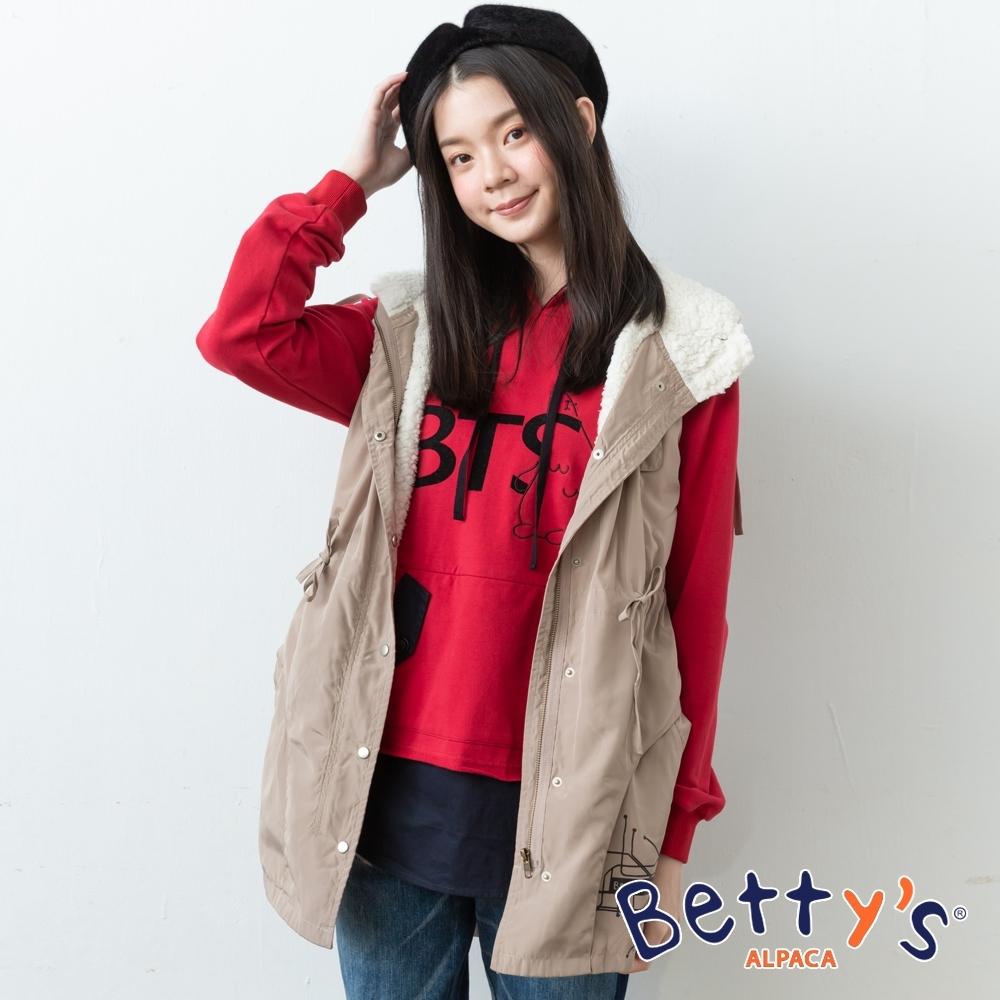 betty's貝蒂思 內刷毛無袖鋪棉背心外套(淺卡其)