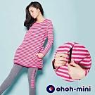 【ohoh-mini 哺乳裝】經典線條舒適哺乳居家套裝
