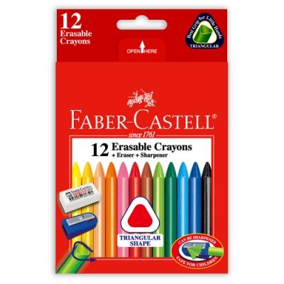 Faber-Castell 三角擦擦蠟筆 12色