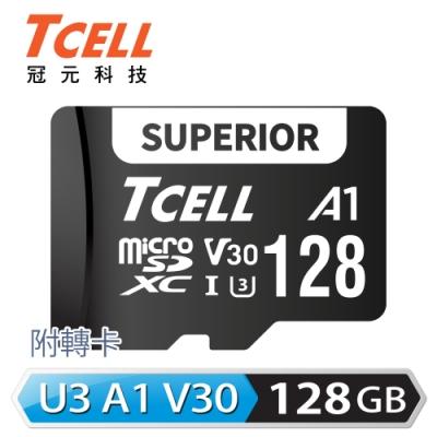 TCELL冠元 SUPERIOR microSDXC UHS-I(A1)U3 V30 100MB 128GB 記憶卡