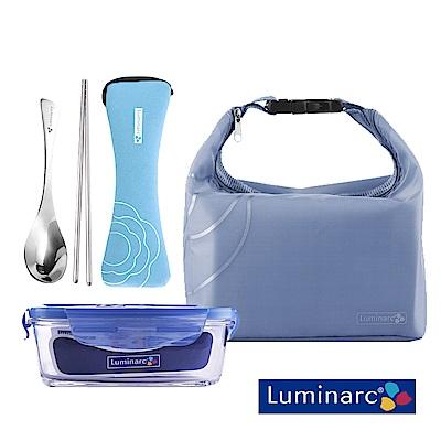 法國 樂美雅 Luminarc 強化玻璃密封保鮮盒餐具提袋組 820ML