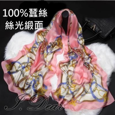 I.Dear-100%蠶絲歐美圖騰印花緞面長絲巾披肩(鍊條粉色)