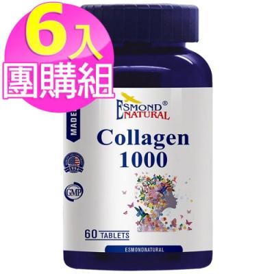 (6入團購) 愛司盟 彈力膠原蛋白錠