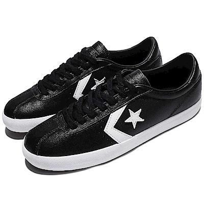 Converse 休閒鞋 Break Point 運動 男女鞋