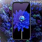Kingxbar iPhone XS Max(6.5)吋 抗藍光藍寶石鋼化玻璃滿版保護貼