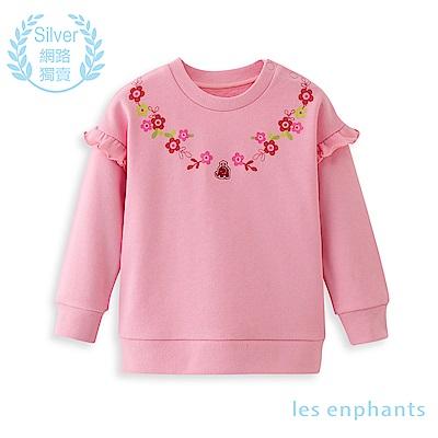 les enphants 嬰幼兒針織服裝(共2色)
