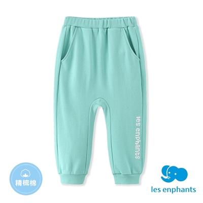 【麗嬰房】EASY輕鬆系列  小童長褲-綠色(86cm~130cm)