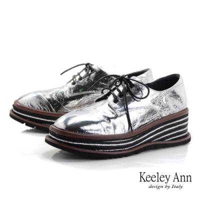 Keeley Ann極簡魅力 錫箔感撞色厚底鞋(銀色-Ann系列)