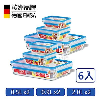 德國EMSA 專利上蓋無縫頂級 玻璃保鮮盒(六入組)0.5x2+0.9x2+2.0x2