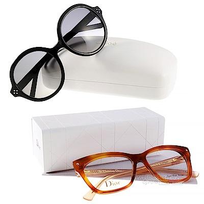 [時時樂限定] CHLOE / DIOR眼鏡
