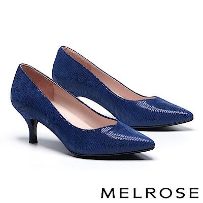 高跟鞋 MELROSE 簡約時尚別致紋理全真皮尖頭高跟鞋-藍