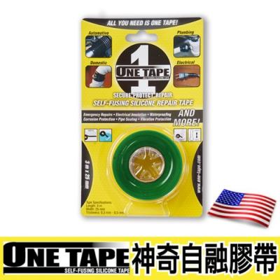 【美國ONE TAPE】神奇自融膠帶-綠色