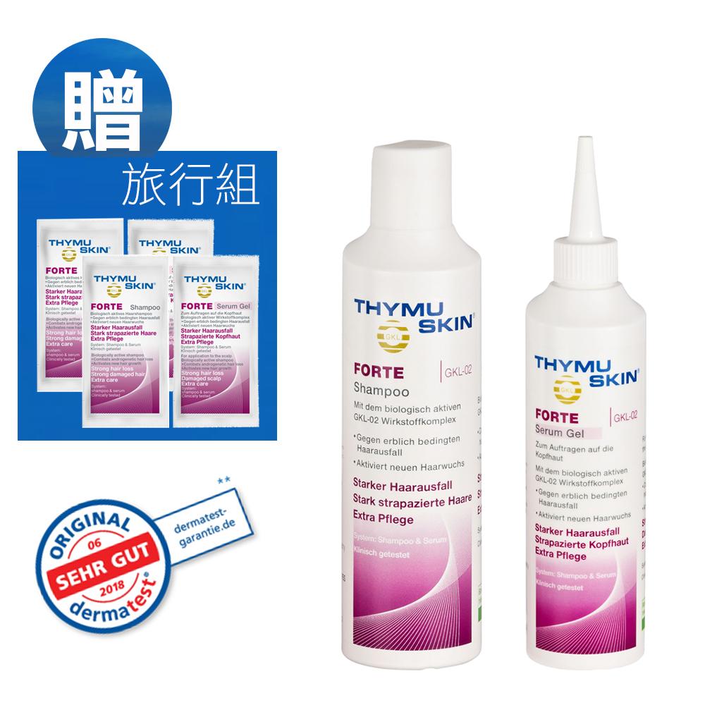 Thymuskin德國欣髮源 Forte強效養髮組(洗髮精200ml+精華凝膠200ml)