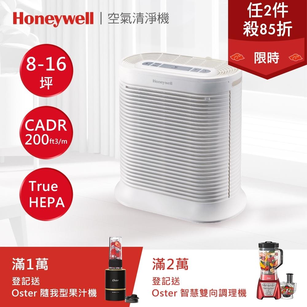 任2件85折 美國Honeywell 8-16坪 抗敏系列空氣清淨機 HPA-200APTW
