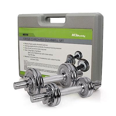 MDBuddy 電鍍組合式啞鈴灰色盒子 隨機