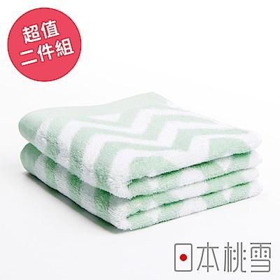 日本桃雪 今治北歐毛巾超值兩件組(幸福綠)